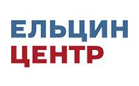 лого-ельцин-центр