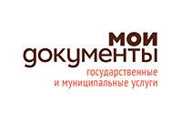 лого-мои-документы